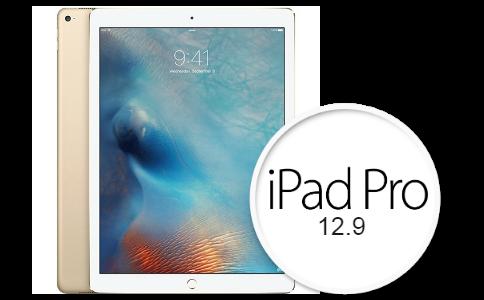ipad-pro129-repair